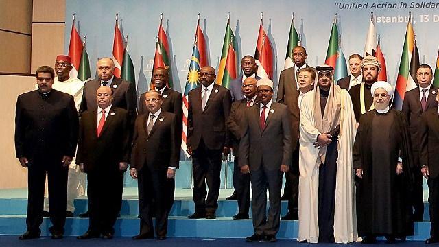 Nicolás Maduro en la Cumbre Islámica