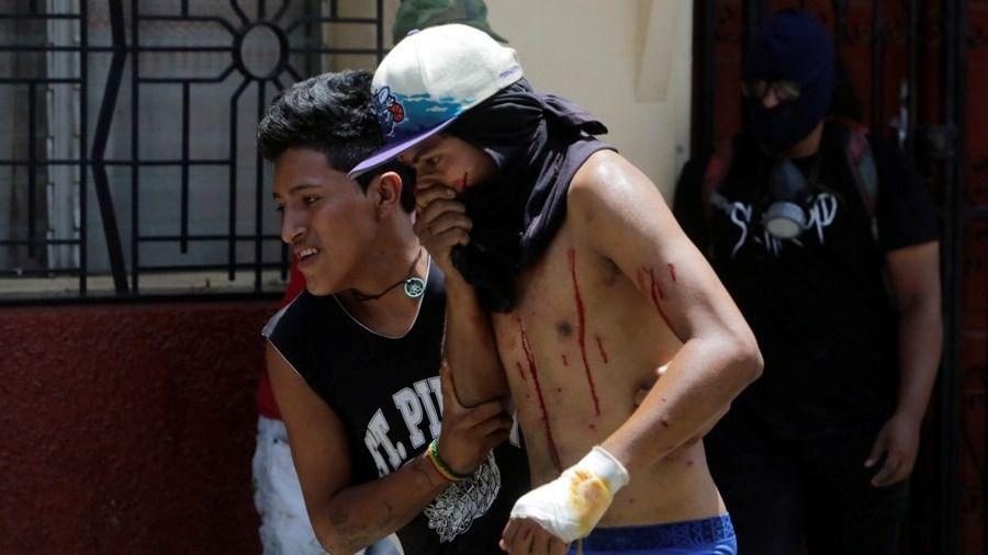 Nicaragua represión