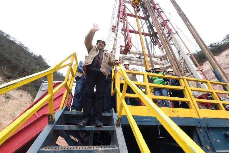 Bolivia inicia la perforación con recursos propios / Foto: Presidencia