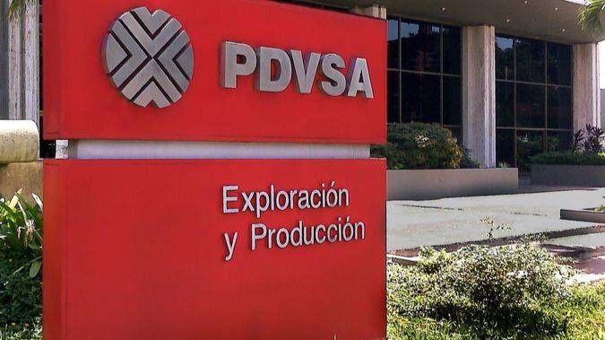 Maduro ordenó a PDVSA hacer compras y ventas en petros / Foto: PDVSA