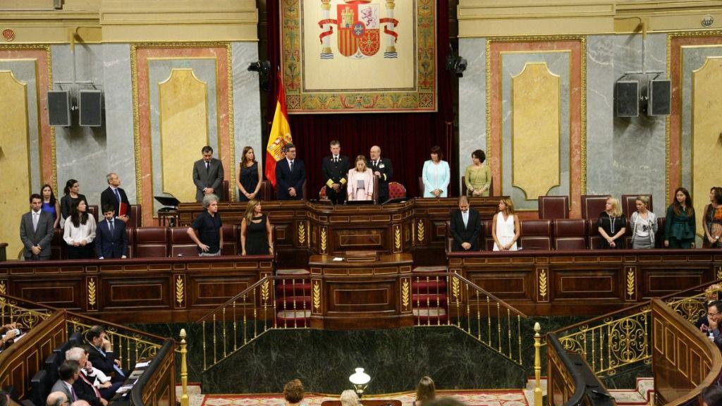 La nueva legislatura trae novedades al Congreso de los Diputados / Foto: Congreso