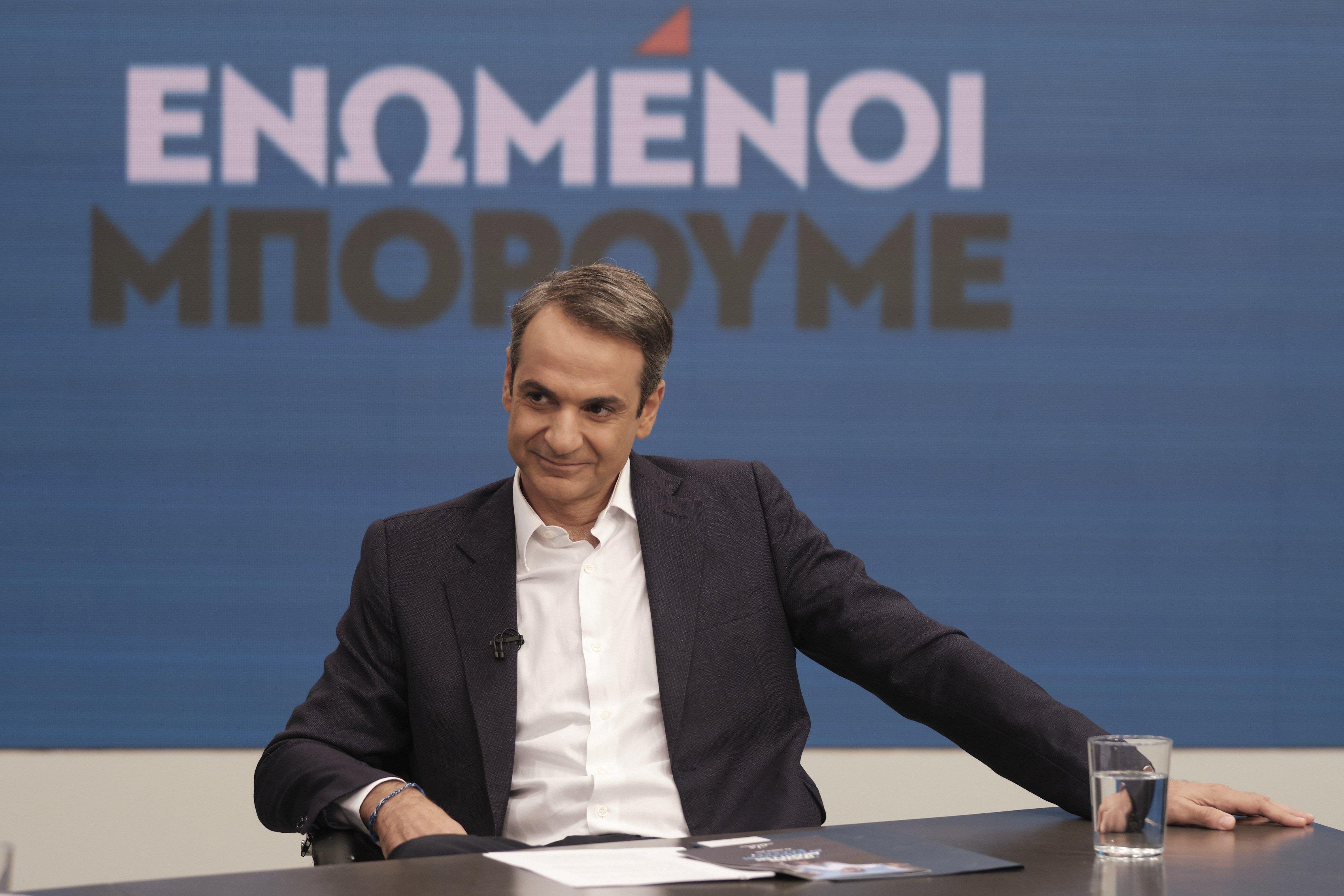 Ahora Grecia se alinea con la UE / Foto: Gobierno de Grecia