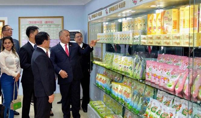 El de Corea del Norte es un gobierno radiactivo, dice la fuente / Foto: KCNA