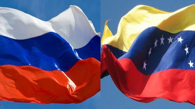 Banderas de Rusia y Venezuela