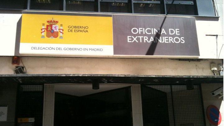 Algunas de las Oficinas de Extranjería de Madrid permanecen cerradas / Foto: OFM