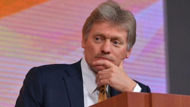 Peskov: Estoy enfermo, estoy en tratamiento / Foto: WC