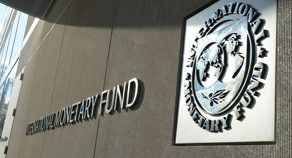 Un banco central único es una solución para destrancar fondos en el exterior / Foto: FMI