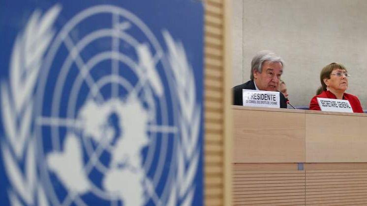 Bachelet y Guterres critican las acciones de Bukele en El Salvador / Foto: WC