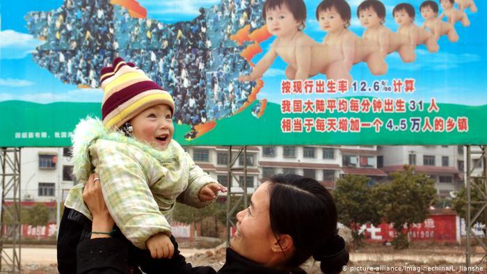 China introduce otra reforma para elevar la tasa de natalidad y rejuvenecer su población.